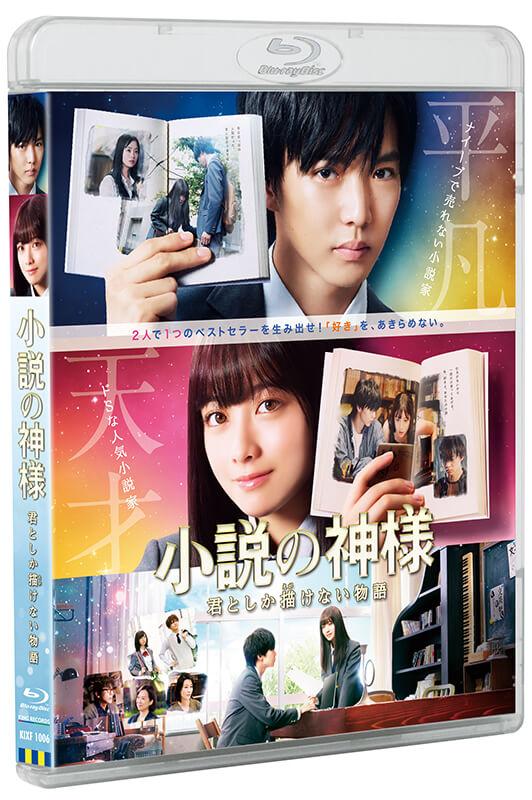 Blu-ray ジャケットイメージ